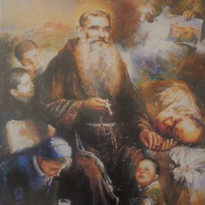 B. Santiago da Ghazir